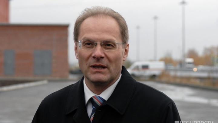 Прокурор потребовал посадить экс-губернатора Василия Юрченко на 4 года