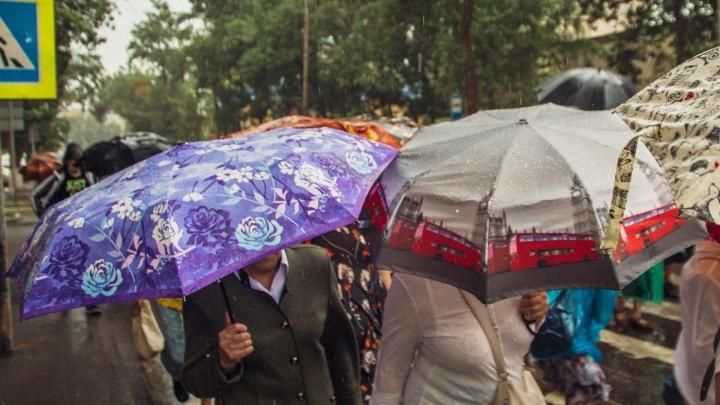В Самарской области опять ожидают ухудшения погоды