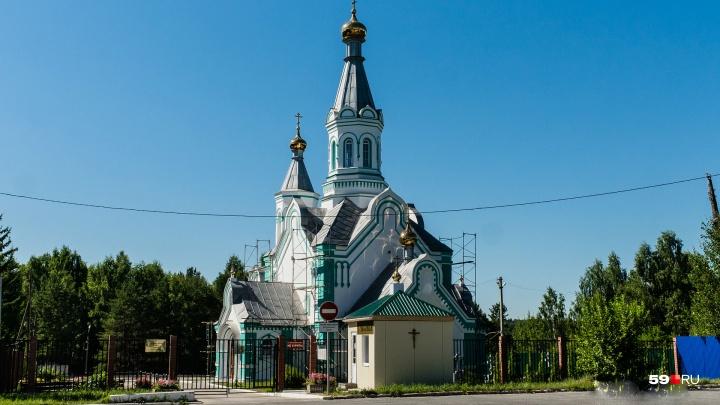 В Перми на Троицу перекроют движение транспорта на улице Якутской
