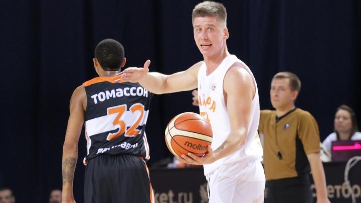 С минимальным отрывом: БК «Самара» одержал победу над «Буревестником» из Ярославля