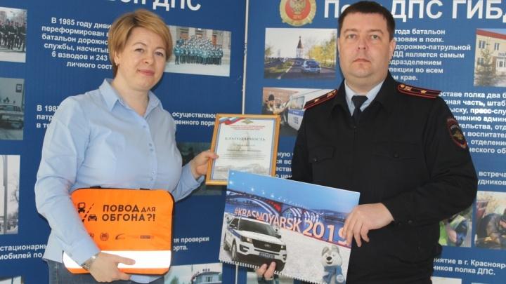 Женщину наградили за помощь ДПС в поимке скрывшегося с места аварии водителя