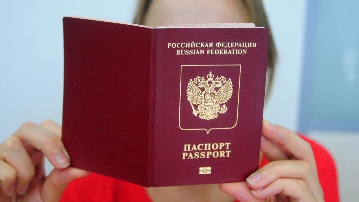 В УФМС на Крылова с этой недели перестанут оформлять загранпаспорта