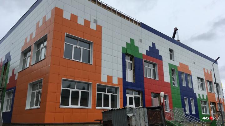 В Кургане на ремонт школ и детсадов направят около 350 миллионов рублей