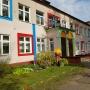 Не только накормить, но и сделать ремонт: в Ярославле модернизируют детские сады