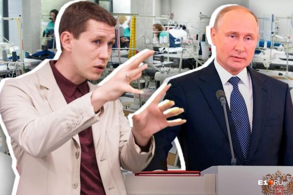 Дмитрий Шишкин верит, что у бренда Putin Team хорошие перспективы