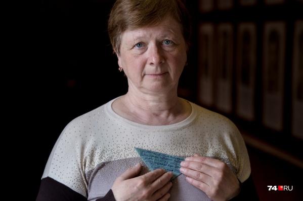 Надежда Шукшина получила письмо, адресованное её бабушке в 1943 году