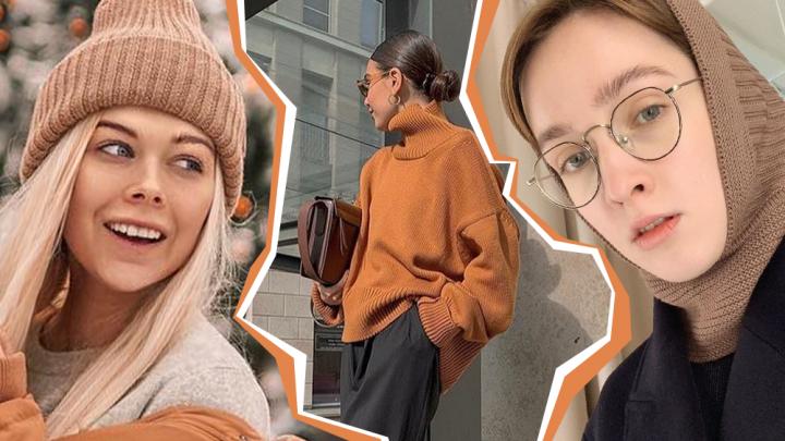 Греют и не старят: 10 вязаных вещей, в которых вы не смотритесь так, будто вас одевала бабушка