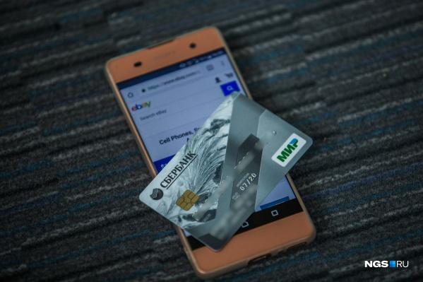 В суде выяснились новые подробности пропажи денег с банковской карты