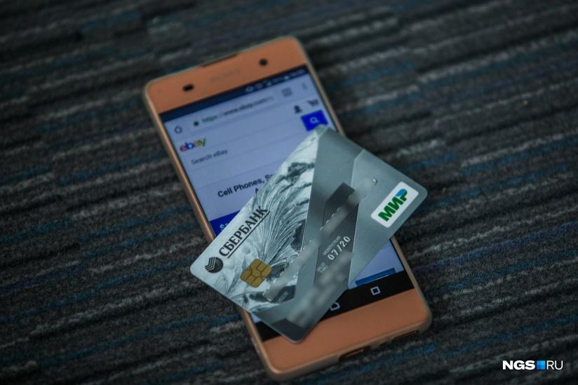 Банк бкс премьер онлайн