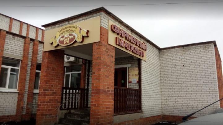 В Заводоуковске прогремел взрыв на мясокомбинате. Погиб один человек