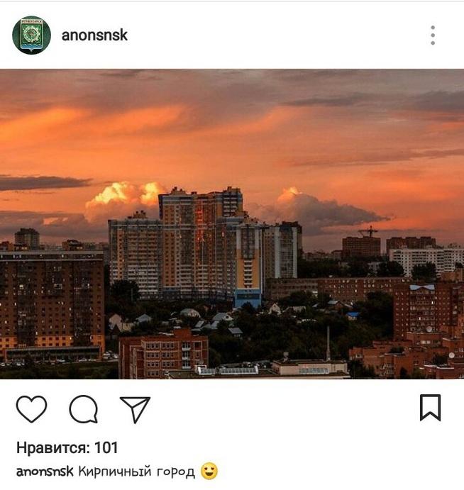 Красивый закат наблюдался сразу в нескольких районах города