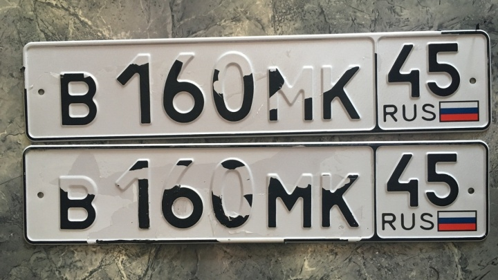 В Курганскую область поступили тысячи бракованных автомобильных номеров