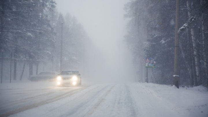 Инспекторы ГИБДД предупредили новосибирцев об опасной ситуации на дороге из-за непогоды