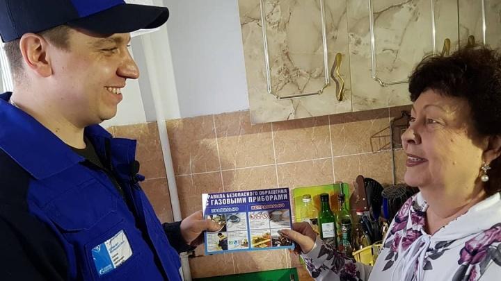 В Тюмени газовики за январь хотят проверить 2000 домов с газовым оборудованием