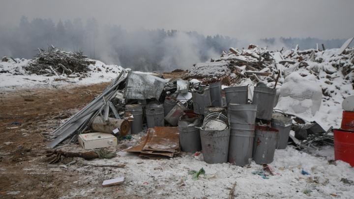 МЧС не нашло вредных веществ в выбросах от свалки, из-за которой задыхаются жители Уралмаша