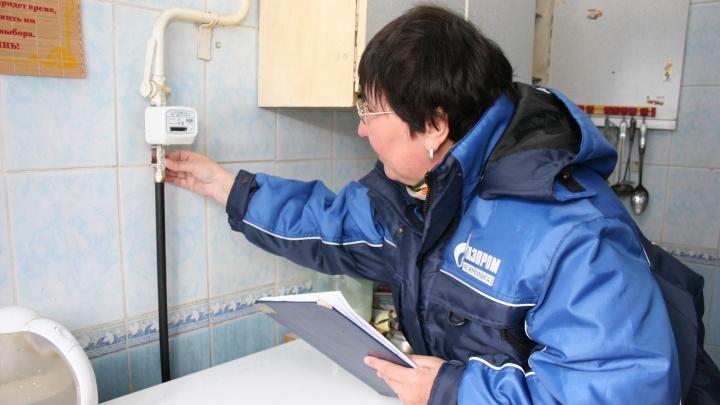 Инструкция UFA1.RU: как вычислить газовщика-мошенника в Уфе