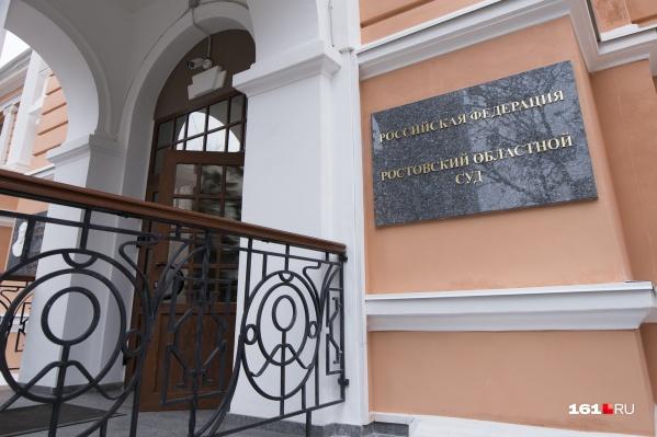 По 228-й статье в Ростове судят чаще, чем в других городах страны
