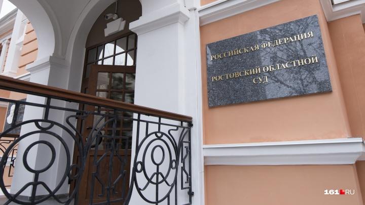 «Народная» статья 228: Ростов стал лидером в России по числу осужденных за хранение наркотиков