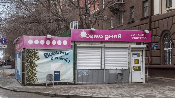 Последний пошел: в центре Волгограда вынесли приговор магазину-«долгожителю»