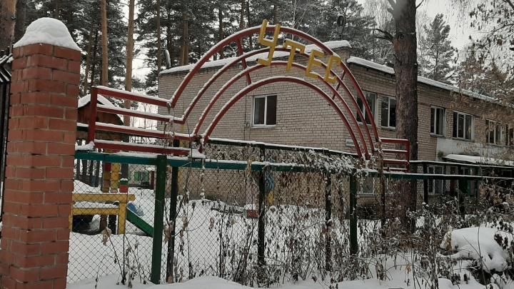 «Готовы разместить 60 человек»: второй карантинный центр по коронавирусу откроют под Челябинском