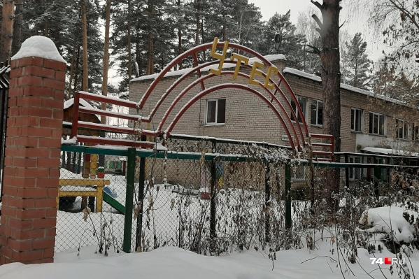 Центр «Утёс» находится вблизи Металлургического района Челябинска