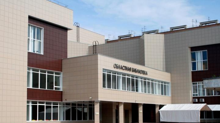 В Самаре суд отказался присваивать областной библиотеке имя Владимира Ленина
