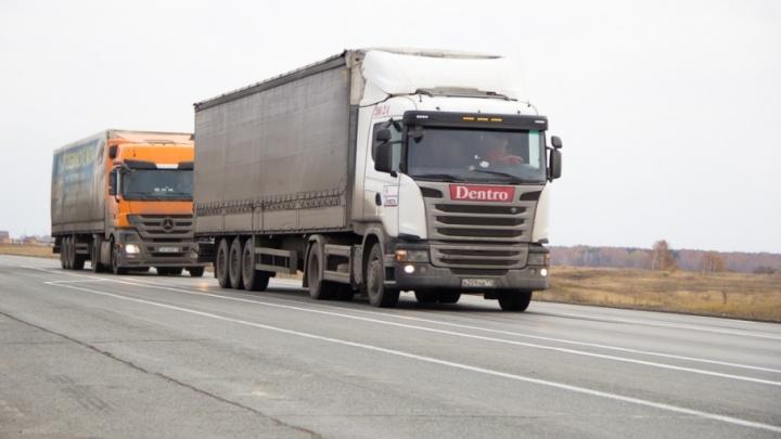 Пропускной пункт на границе Челябинской области и Казахстана закрыли из-за паводка