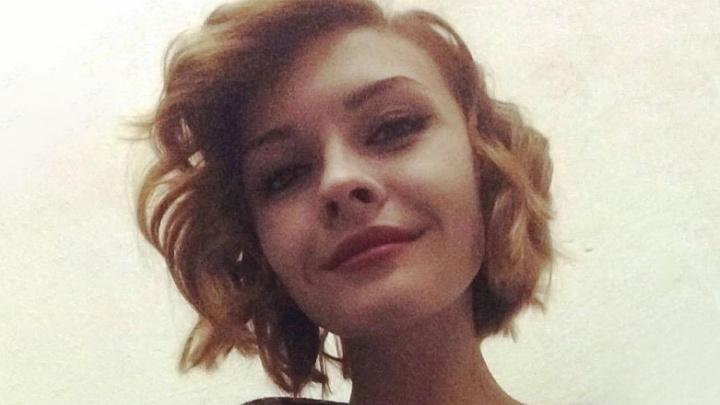 Пропала после вечеринки: в Таганроге неделю разыскивают студентку