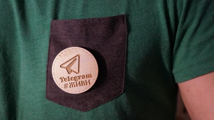Новосибирец наладил производство значков в поддержку не поддающегося блокировке Telegram