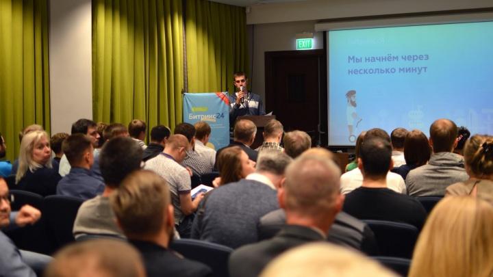 Челябинским бизнесменам расскажут, как продавать больше и удерживать клиентов в онлайне
