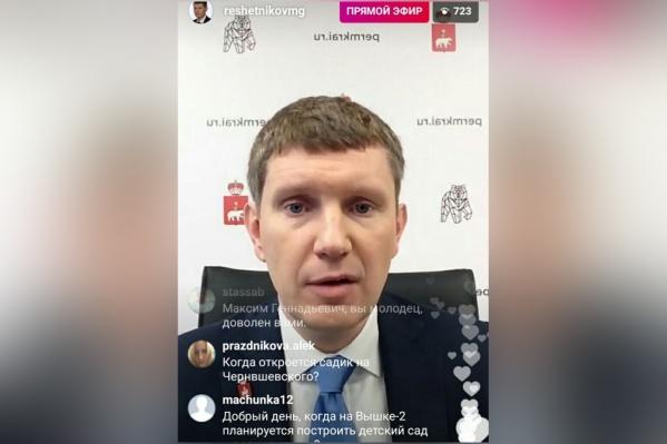 Максим Решетников отвечает на вопросы в Instagram