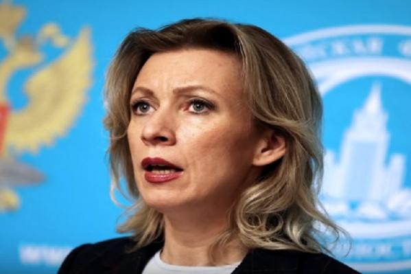 Официальный представитель МИД России расскажет что-то интересное