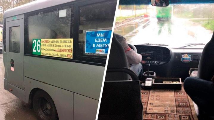 В Екатеринбурге реанимировали маршрут от Уктуса до «Меги», который весной бросил частный перевозчик