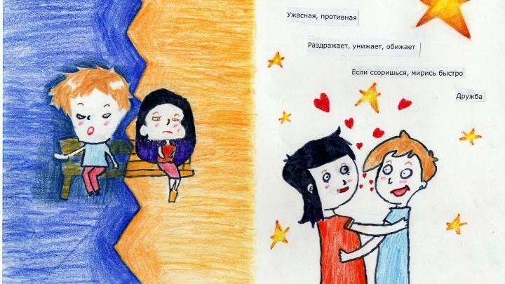 Дети из Екатеринбурганаписали трогательные рассказы о смысле жизни: публикуем отрывки из них