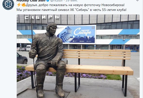 Возле ЛДС появился памятник хоккеисту