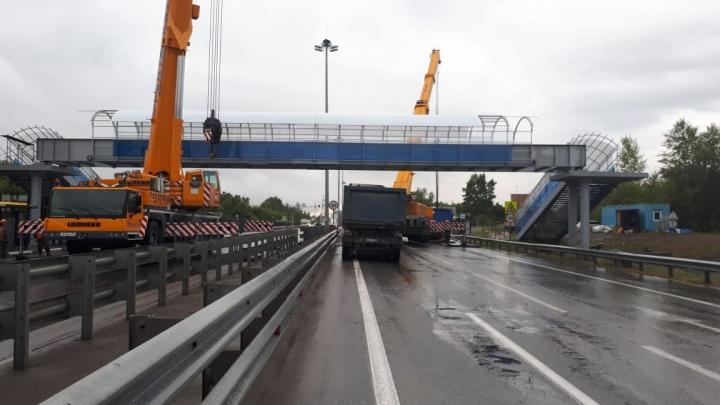 На Советском шоссе построили новый мост для пешеходов