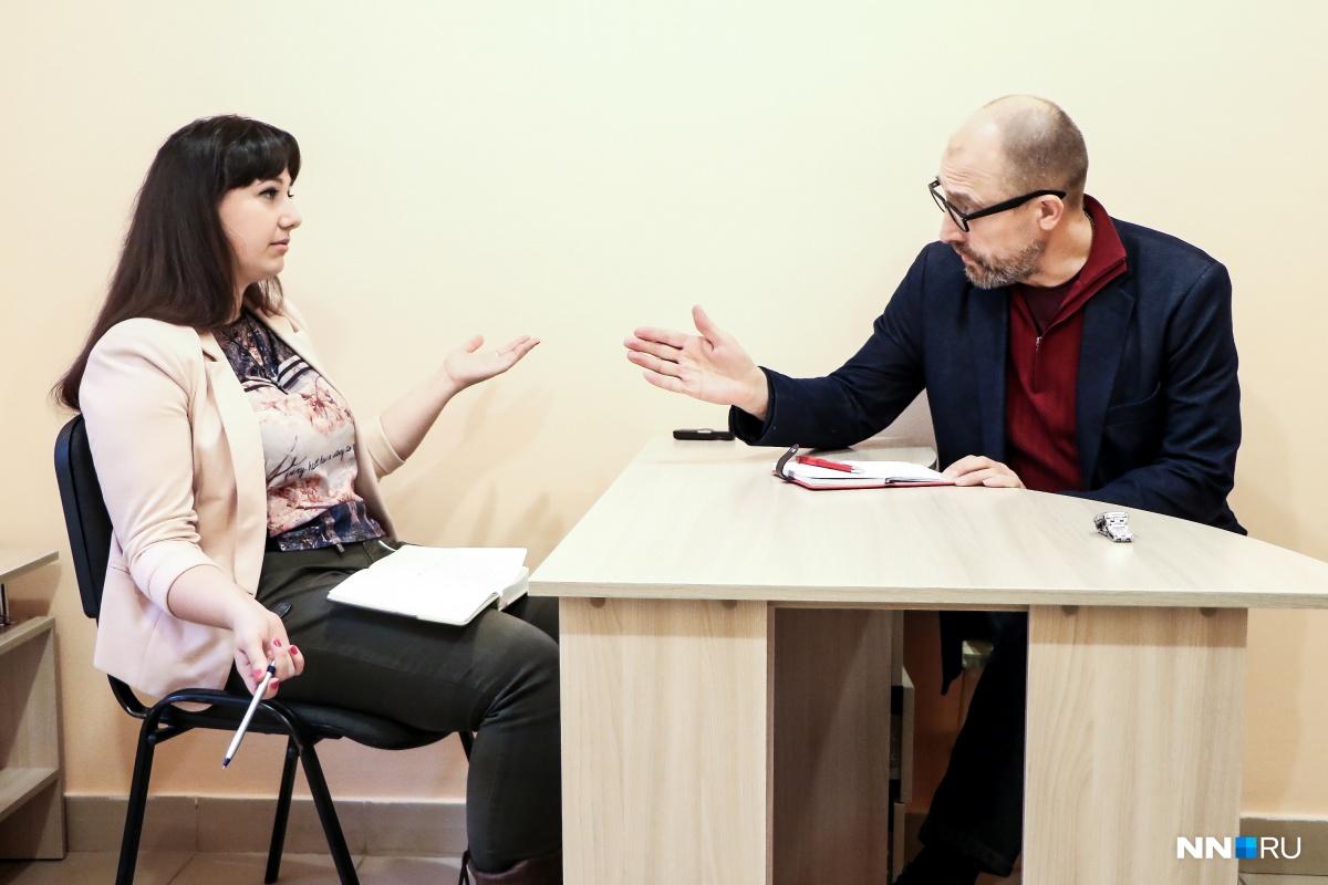 Разговор с психотерапевтом — дело непростое