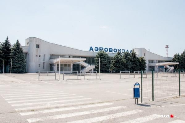 Аэропорт оценили в 570 миллионов рублей
