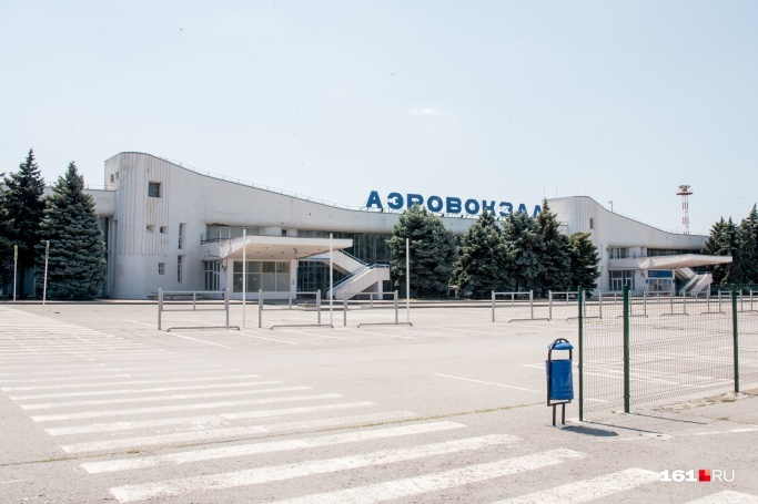 Структуры «Агрокома» хотят выкупить старый аэропорт Ростова