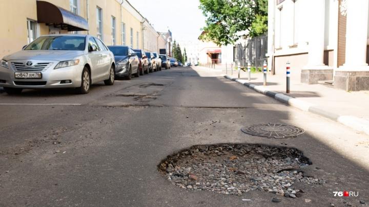 Ремонтировать ямы будут по GPS-координатам. Но текущий летний ремонт в Ярославле подрядчик провалил