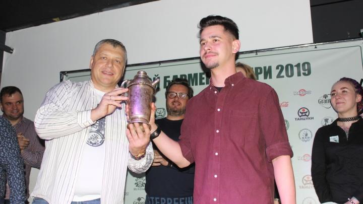 Лучший молодой бармен Сибири победил с коктейлем из пива с водкой и уволился из ресторана