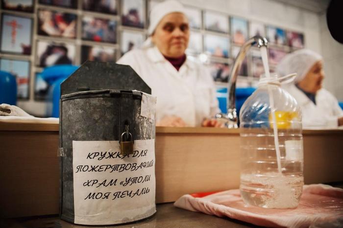 В среднем россияне жертвуют за раз 943 рубля, но в Сибири эта сумма даже меньше