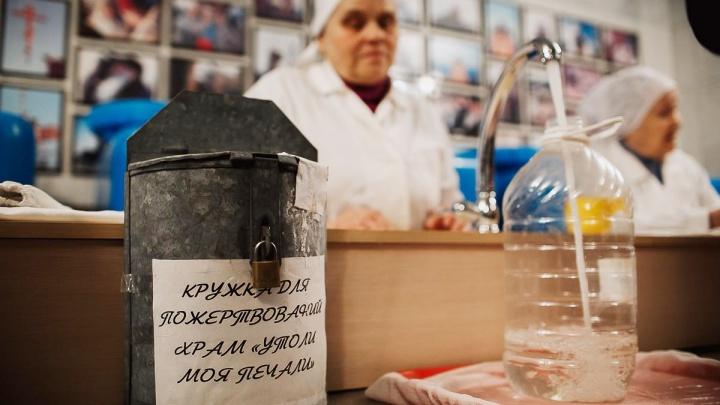 Россия — щедрая душа: «Яндекс» подсчитал, сколько тратят на благотворительностьв регионах