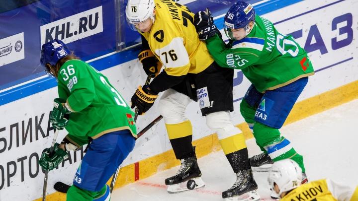Волевая победа: «Салават Юлаев» в домашнем матче обыграл череповецкую «Северсталь»
