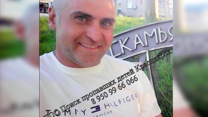 Мужчина с татуировкой в виде женщины с весами уехал на попутке в Красноярск и пропал