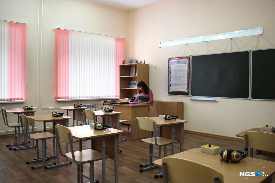 170 школ в Кузбассе закрыты на карантин