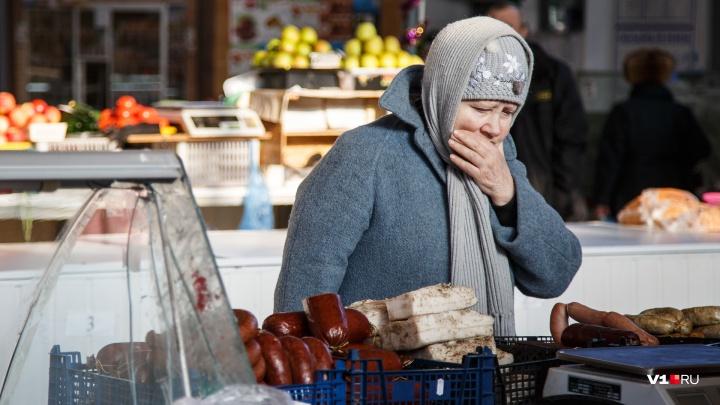 Дорожает все: инфляция в Волгоградской области составила за год 2,6%