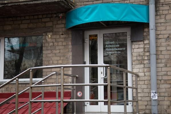Сейчас офис Алексея Навального в Челябинске расположен на улице Тимирязева, 19. Его площадь — 100 квадратных метров