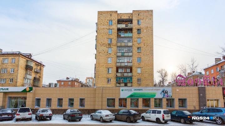 Квартал беглецов: в Красноярске нашли улицу, где продают тысячи квартир