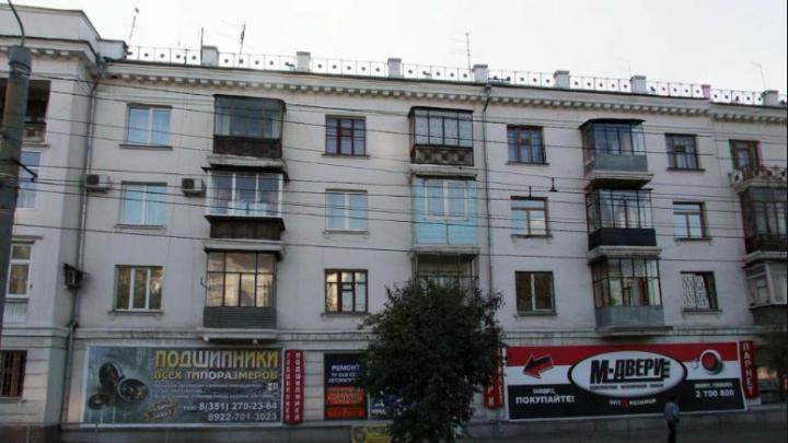 В Челябинске после ночной перестрелки у подъезда трое мужчин оказались в больнице